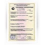 Сертификация лифтов фото