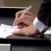 Удостоверение соглашений, договора купли-продажи, мены, дарения, пожизненного содержания, залога, ипотеки, аренды частным нотариусом в Киев фото