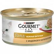 Gourmet 85г конс. Голд Нежные биточки Влажный корм для взрослых кошек Индейка и шпинат фото