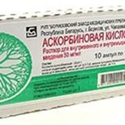 Аскорбиновая кислота (витамин С) фото
