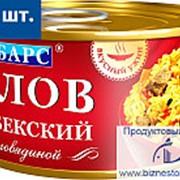 """Плов """"Узбекский"""" с говядиной """"БАРС"""", 325 гр. фото"""