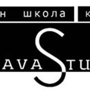 """Школа красоты """"Slava Studio"""" фото"""