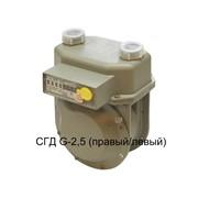 Счетчик газа объемный диафрагменный СГД G-2,5 (правый/левый) фото