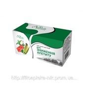 Аппетит-минус-натур фиточай 20 фильтр-пакетов фото