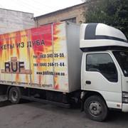 Брикеты для барбекю типа RUF - RMP из древесных опилок от производителя, купить Украина. фото