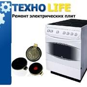 Ремонт электрических плит фото