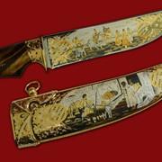 Нож Охота при царе Алексее Михайловиче фото