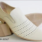 Туфли классические мужские 00567 фото
