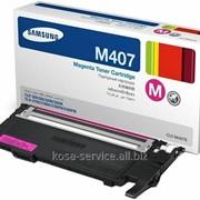 Заправка картриджа Samsung CLT-M407S фото