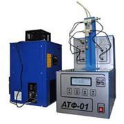 Аппарат АТФ-01 для определения предельной температуры фильтруемости фото