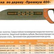 Ножовка по дереву ДЕЛЬТА Премиум 400 Н-4/4П фото