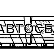 Самосвальная установка 53605 - 8500020 №10 фото