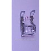 Лапка бытовая для атласных стежков прозрачная горизонтальный челнок 200-137-003 фото