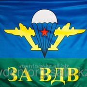 Флаг ВДВ (большой) фото