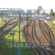 Оценка внутренних железнодорожных путей фото