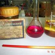 Арсеназо 3 фото