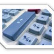 Курсы главного бухгалтера, курсы налогового учета фото