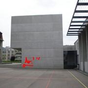 Protectosil ANTIGRAFFITI SP - водные силановые кремниевые системы, придающие поверхностям пористых минеральных строительных материалов гидро- и олеофобные свойства. фото