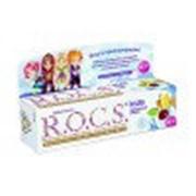 ROCS Зубная паста Фруктовый рожок без фтора ROCS - Kids Fruity Cone 470715 45 г фото