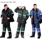 Костюм мужской рабочий зимний, арт. 002-0827 фото