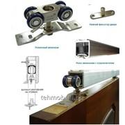 Профиль для подвесной системы фото
