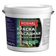 Краска фасадная латексная акриловая Roshal фото