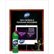 Пакеты полипропиленовые с логотипом вашей компании фото