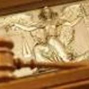 Судебное представительство в гражданском процессе. фото