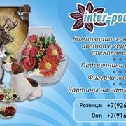 Доставка производимой продукции по Москве фото