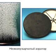Аэратор мелкопузырчатый к установке БИОРЕМ-25 , плавающий биореактор для биологической очистки природной и сточной воды от органических веществ, нитратов, нитритов, аммиака, фосфора, взвешенных веществ, железа, цветности фото