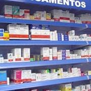 Лекарственные препараты и средства - продажа фото