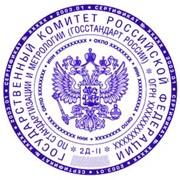 Изготовление гербовой печати для госструктур. фото