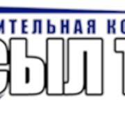 БЕТОН ВСЕХ МАРОК фото