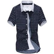 Рубашка мужская 44795323590 фото