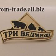 Значки с логотипом на заказ фото
