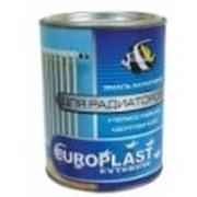 """Эмаль для радиаторов отопления акриловая """"EUROPLAST"""" 0,9 кг фото"""
