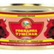 Говядина тушеная ГОСТ, 325 гр, Консервы мясные фото