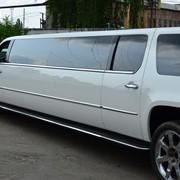 Лимузин на свадьбу фото