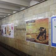 Брендирование станций метро фото