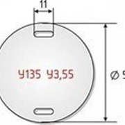 Бирка маркировочная У-135 (круглая) фото
