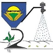 Оборудование для Ленточного внесение гербицида и жидких удобрений «Лента-V» фото