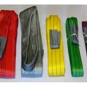Строп текстильный СТП-3 1,0 тн 4,0 м фото