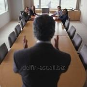 Корпоративный тренинг «Управление мотивацией персонала и конфликтами в организации» фото