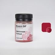 """DF.03 Краситель пищевой сухой цветочная пыльца """"Kreda"""", красная, 5 г, 1 кг фото"""