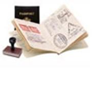Оформление загранпаспорта, документы для ребёнка фото