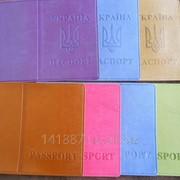обложки для паспорта из кожзаменителя фото