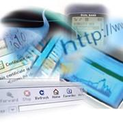 Интернет-услуги фото