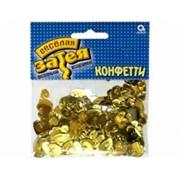 Конфетти Сердца с вензелем золотые 14гр А фото