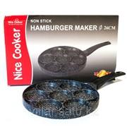 """Сковорода для бургеров с мраморным покрытием Nice Cooker 26"""" фото"""