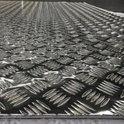 Алюминиевый лист рифленый от 1,2 до 4мм, резка в размер. Гладкий лист от 0,5 до 3 мм. Доставка по всей области. Арт-23 фото